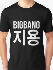 G-Dragon 2.2 Unisex T-Shirt