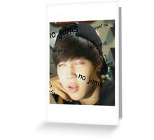 Jimin - no jams Greeting Card