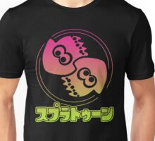 Squid Kids Unisex T-Shirt