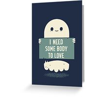 The obvious Greeting Card