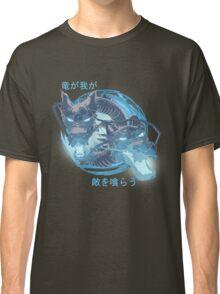 Ryuu ga waga teki wo kurau! Classic T-Shirt