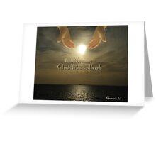In The Beginning - Genesis 1:1 Greeting Card