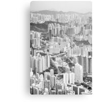 Residential and business area of east Hong Kong Canvas Print