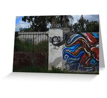 Graffiti Covered Wall and Steel Gate Greeting Card