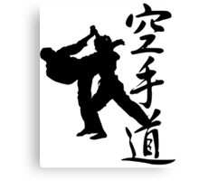 KARATE KANJI Canvas Print