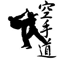 KARATE KANJI Photographic Print