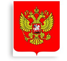 RUSSIA, RUSSIAN, SHIELD, Coat of Arms of the Russian Federation Canvas Print