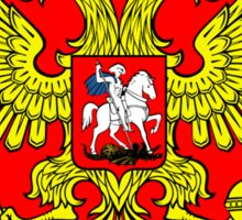 RUSSIA, RUSSIAN, SHIELD, Coat of Arms of the Russian Federation Sticker