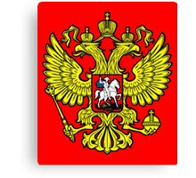 RUSSIA, RUSSIAN, Coat of Arms of the Russian Federation, ON red Canvas Print