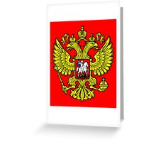 RUSSIA, RUSSIAN, Coat of Arms of the Russian Federation, ON red Greeting Card