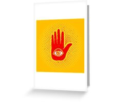 Hand and eye Greeting Card