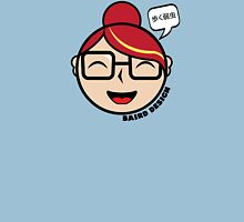 My Wife Kawaii Unisex T-Shirt