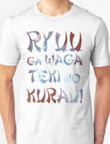 Ryuu ga waga teki wo kurau! - Hanzo Ulti T-Shirt