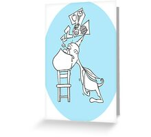 Bored Hungry Greeting Card