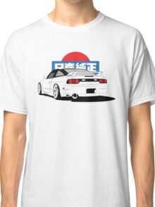 S13 The Cloud maker Classic T-Shirt