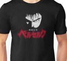 Berserk Guts story Swordsman Unisex T-Shirt