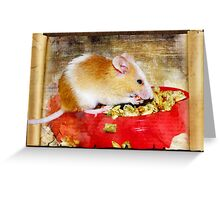 Mouse Pad Greeting Card