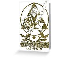 Legendary Hero III Greeting Card
