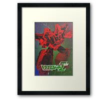 G1 Transformers Zone Poster Framed Print