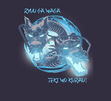 Ryuu ga waga teki wo kurau! Unisex T-Shirt
