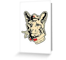 Archibald the Great - Classic Greeting Card