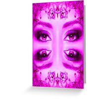 Purple Vision Greeting Card