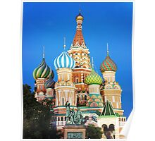colorful church in Moscow  Poster