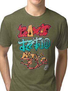 Boxe Tatoo Style Tri-blend T-Shirt