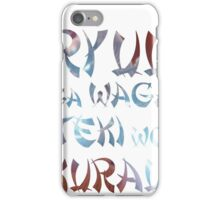 Ryuu ga waga teki wo kurau! - Hanzo Ulti iPhone Case/Skin