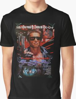 Vintage Japanese terminator movie poster Graphic T-Shirt
