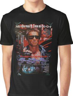 Vintage Japanese terminator movie poster Graphic T-Shirt