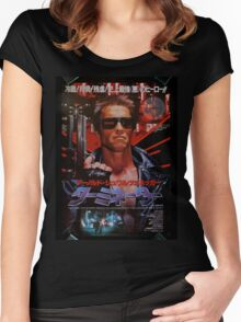 Vintage Japanese terminator movie poster Women's Fitted Scoop T-Shirt