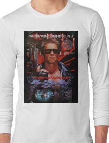 Vintage Japanese terminator movie poster Long Sleeve T-Shirt