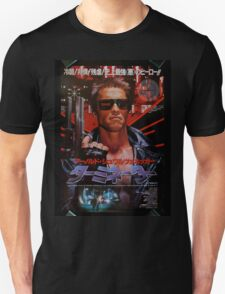 Vintage Japanese terminator movie poster Unisex T-Shirt