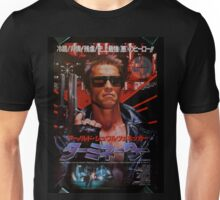 Vintage Japanese terminator movie poster Unisex T-Shirt