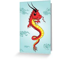 Asian-style Dragon Greeting Card