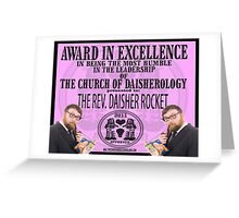 An Award in Goodness  Greeting Card