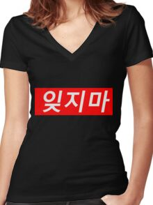 Supreme Logo - It G Ma Women's Fitted V-Neck T-Shirt