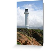 Flagstaff Point, Wollongong, Australia Greeting Card