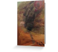 Shai Hulud, Worm That Is God Greeting Card