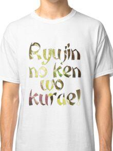 Ryujin no ken wo kurae! - Genji Ulti Classic T-Shirt