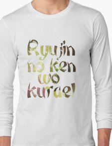 Ryujin no ken wo kurae! - Genji Ulti Long Sleeve T-Shirt