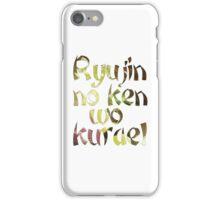 Ryujin no ken wo kurae! - Genji Ulti iPhone Case/Skin