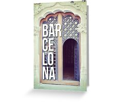 BARCELONA DOOR SPAIN WANDERLUST SPAIN Greeting Card