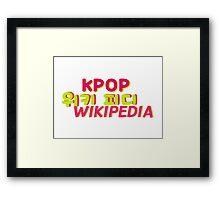 KPOP WIKIPEDIA LOGO  Framed Print