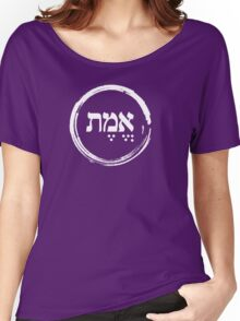 The Hebrew Set: EMET (=Truth) - Light Women's Relaxed Fit T-Shirt