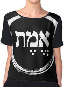 The Hebrew Set: EMET (=Truth) - Light Chiffon Top
