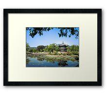 Gyeongbokgung, Palace District in Seoul, South Korea Framed Print