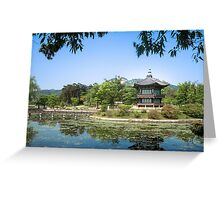 Gyeongbokgung, Palace District in Seoul, South Korea Greeting Card
