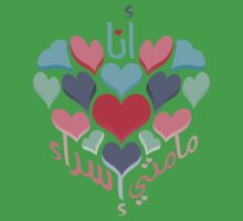 Arabic - I love my mom Esraa (colors) One Piece - Short Sleeve